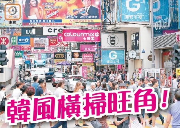 [新聞] 外國化妝品店霸地盤 港零售核心區大洗牌